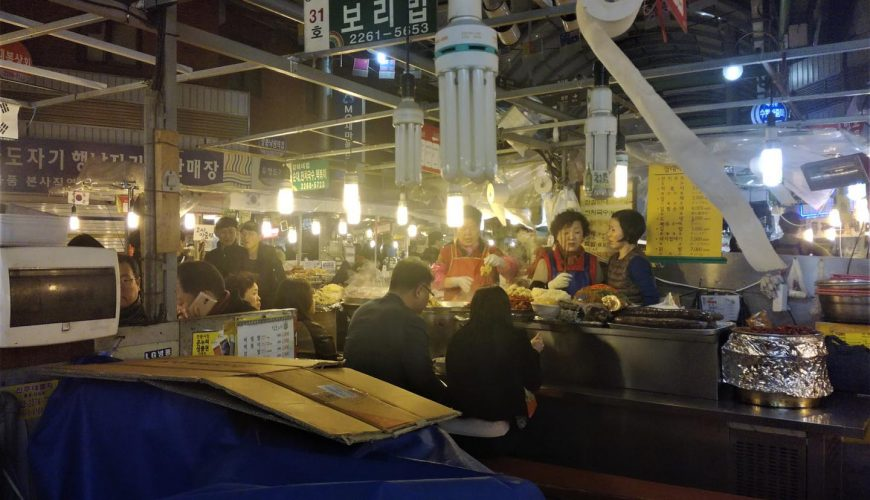 le marché de nuit de Dongdaemun
