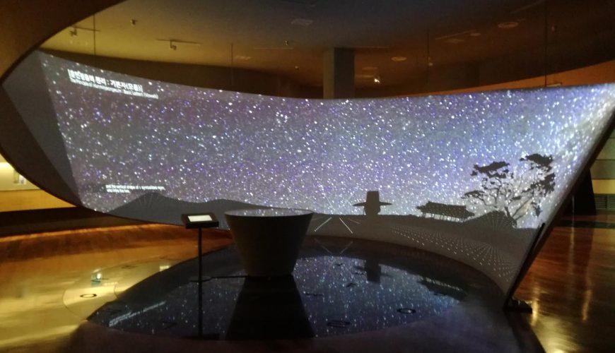 Musée Hangeul