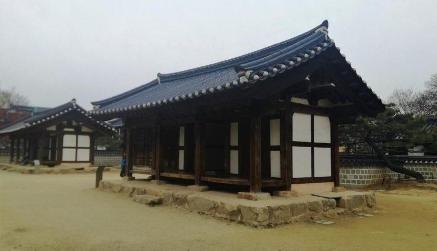 Le sanctuaire de Gyeonggijeon