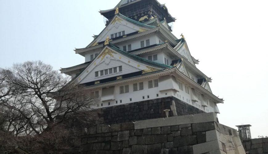 Chateau Osaka-jo