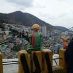 Gamcheon Village